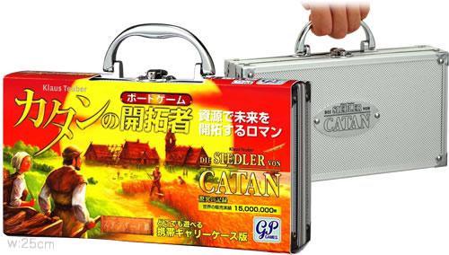 カタンの開拓者 キャリーケース日本語版:箱