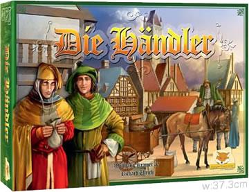 中世の商人たち(2010年版):箱
