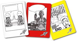 ヒットマンガ SF編:カード