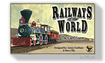 レイルウェイズワールド:カードゲーム:箱
