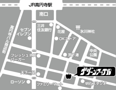 グリーンアップル地図
