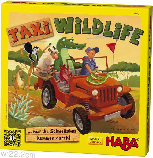 タクシー・ワイルドライフ:箱