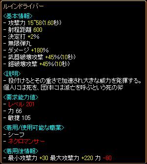 20110119③
