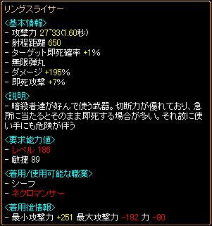 20110119②