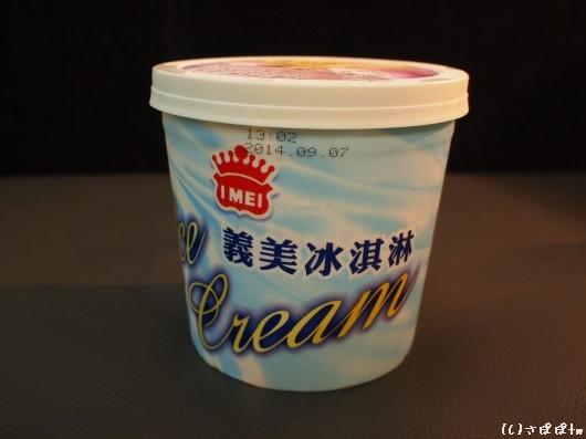 五花馬水餃館-中和景平店16