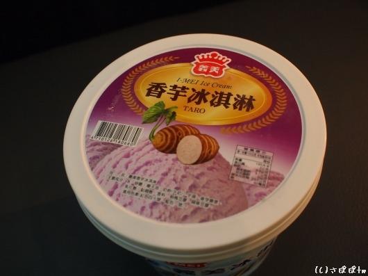 五花馬水餃館-中和景平店17