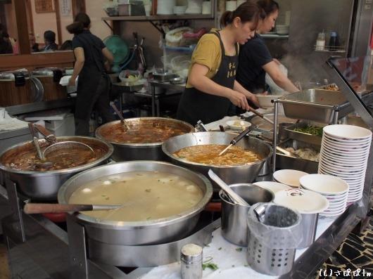 黄記魯肉飯3-1