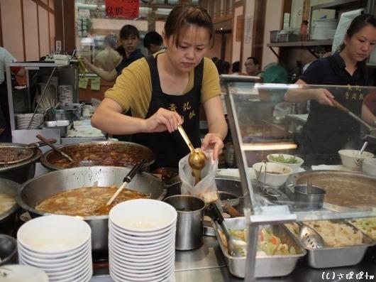 黄記魯肉飯6-1