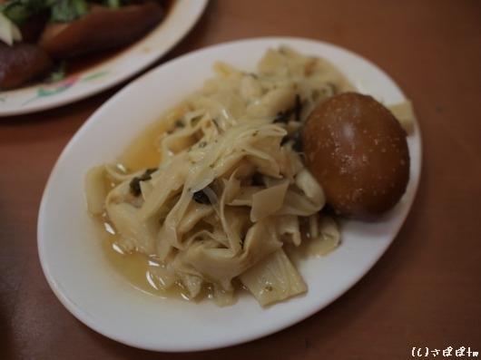 黄記魯肉飯14-1