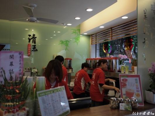 黄記魯肉飯20-1