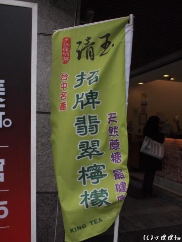 黄記魯肉飯24-1