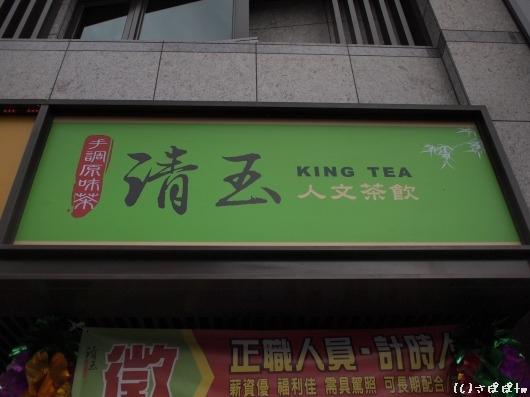 黄記魯肉飯22-1