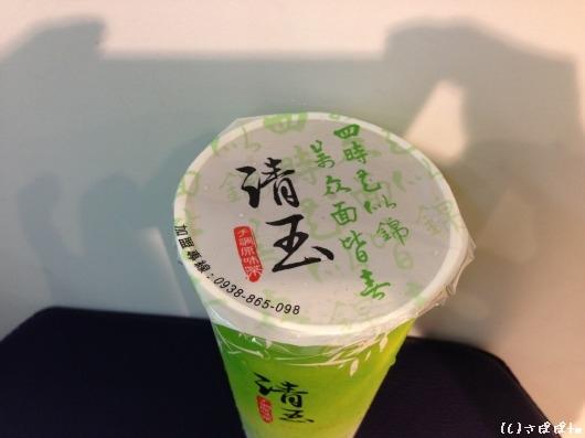 黄記魯肉飯26-1