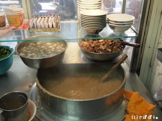 陳記麺線5