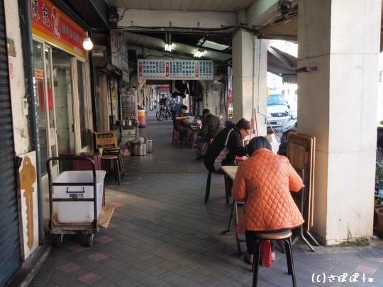 陳記麺線2