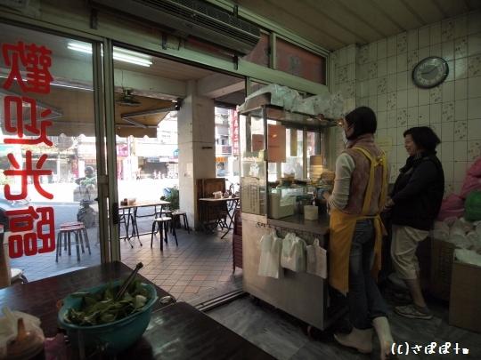 陳記麺線6