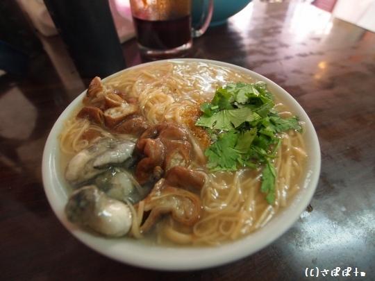 陳記麺線8