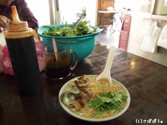陳記麺線15