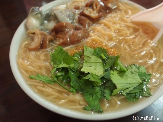 陳記麺線12