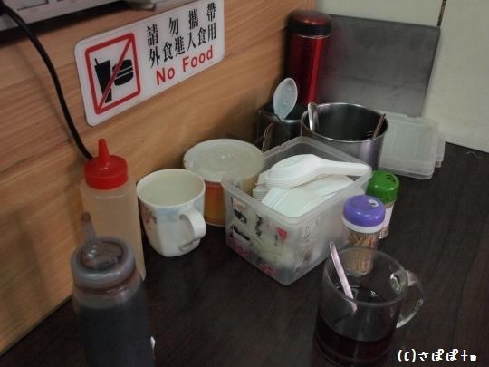 陳記麺線14