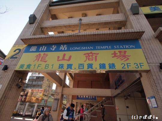 陳記麺線17