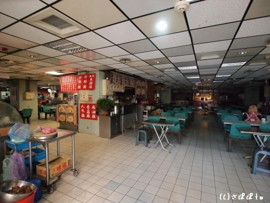陳記麺線18