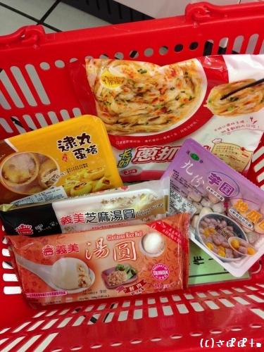陳記麺線21