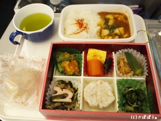 18回目の台湾旅行記スタート!世運食品~4