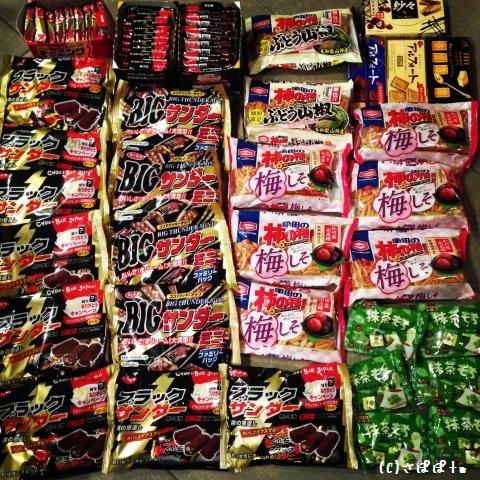 18回目の台湾旅行記スタート!世運食品~1
