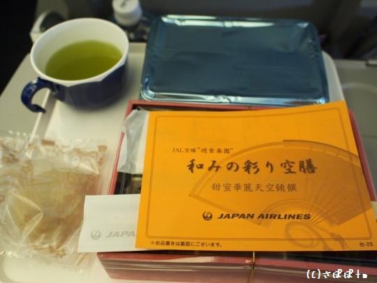 18回目の台湾旅行記スタート!世運食品~3