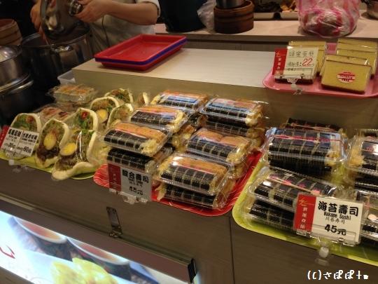 18回目の台湾旅行記スタート!世運食品~7
