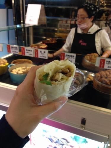 18回目の台湾旅行記スタート!世運食品~10