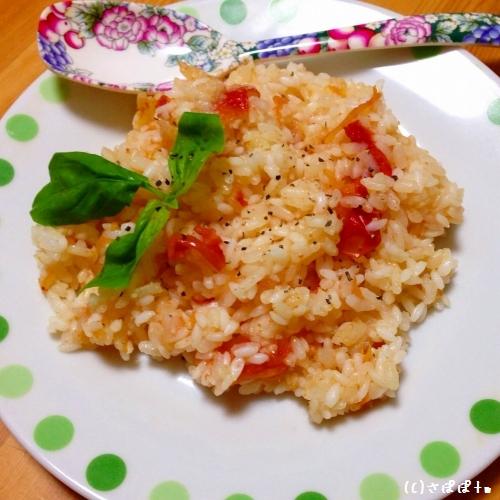 まるごとトマト飯6