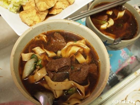 川味牛肉麺2