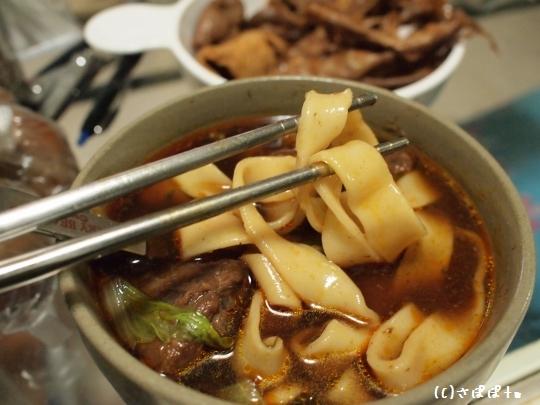 川味牛肉麺5