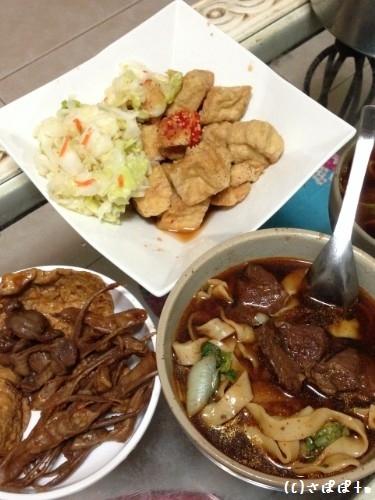 川味牛肉麺