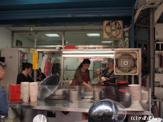 川味牛肉麺11