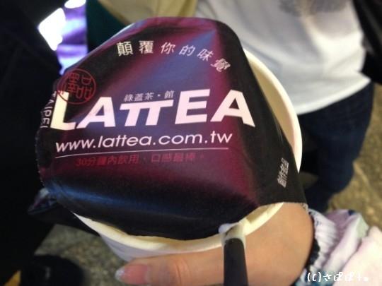LATTEA7.jpg