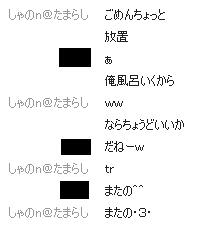 2011y10m02d_204622421.jpg