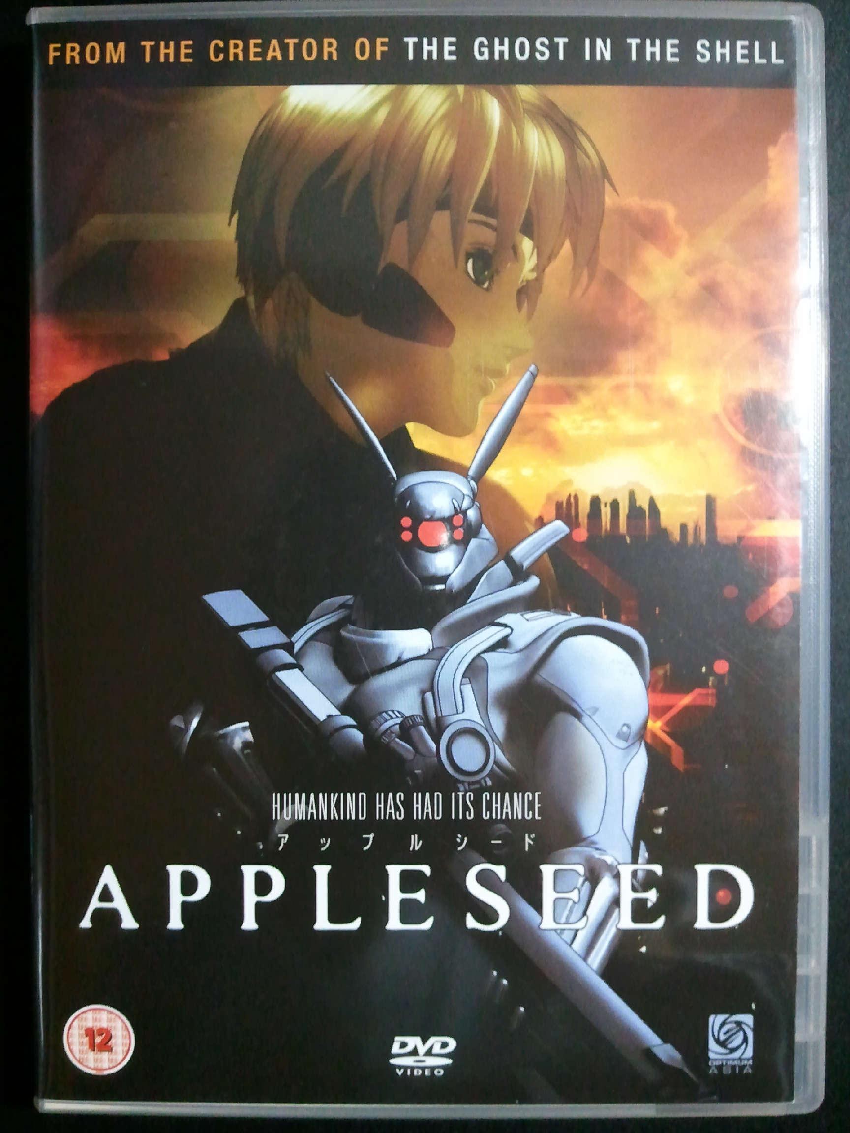 AppleSeed 英