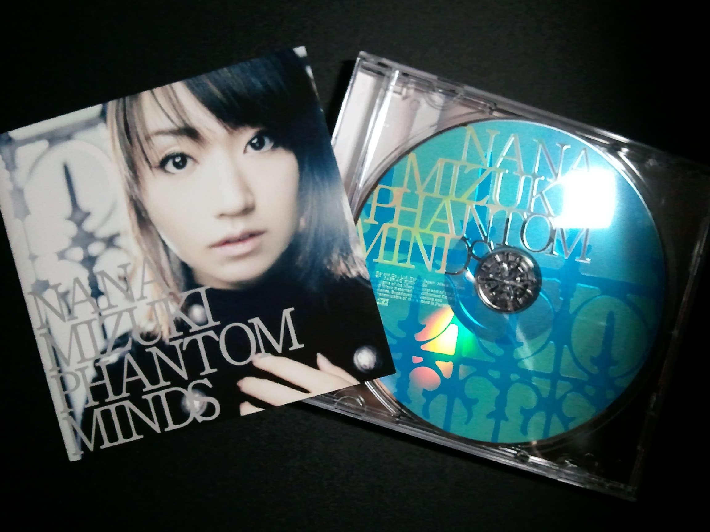 Phantom Minds