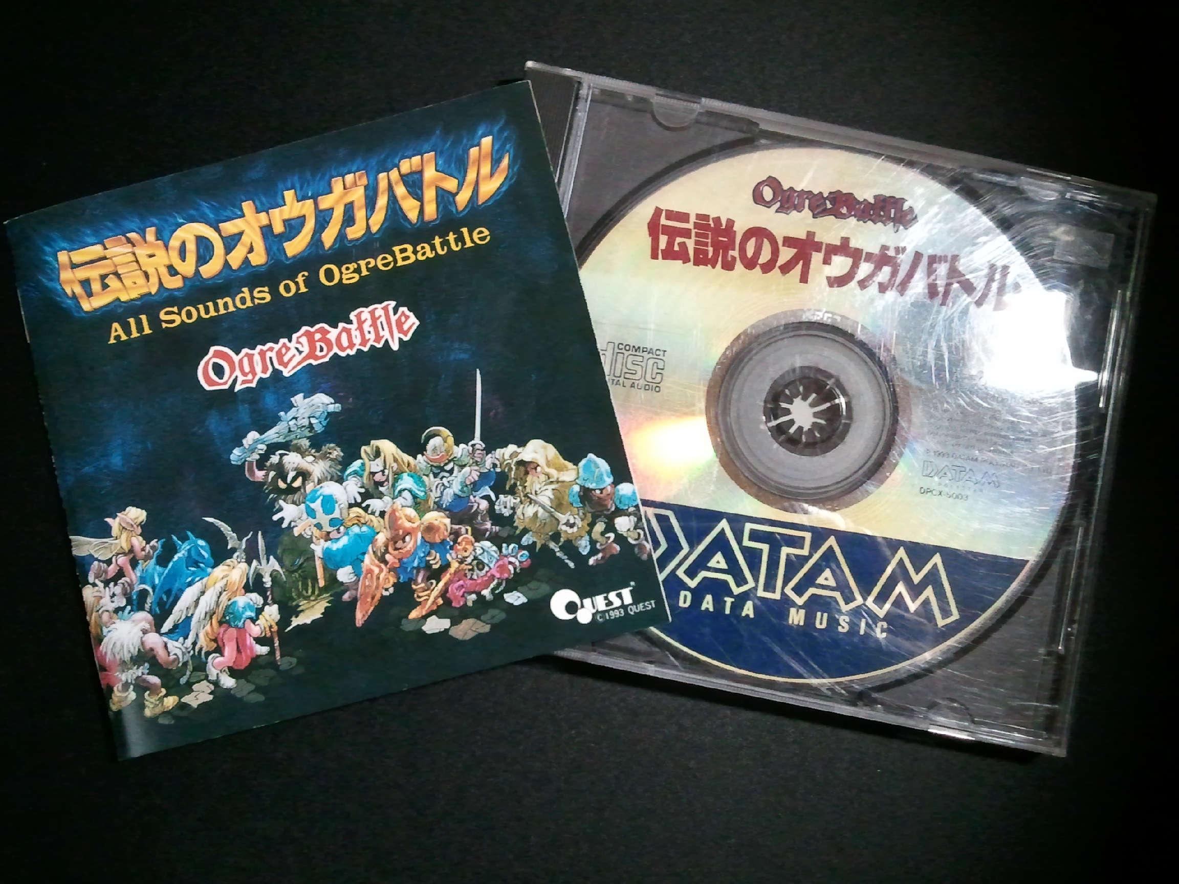 伝説のオウガバトル All Sounds of OgreBattle