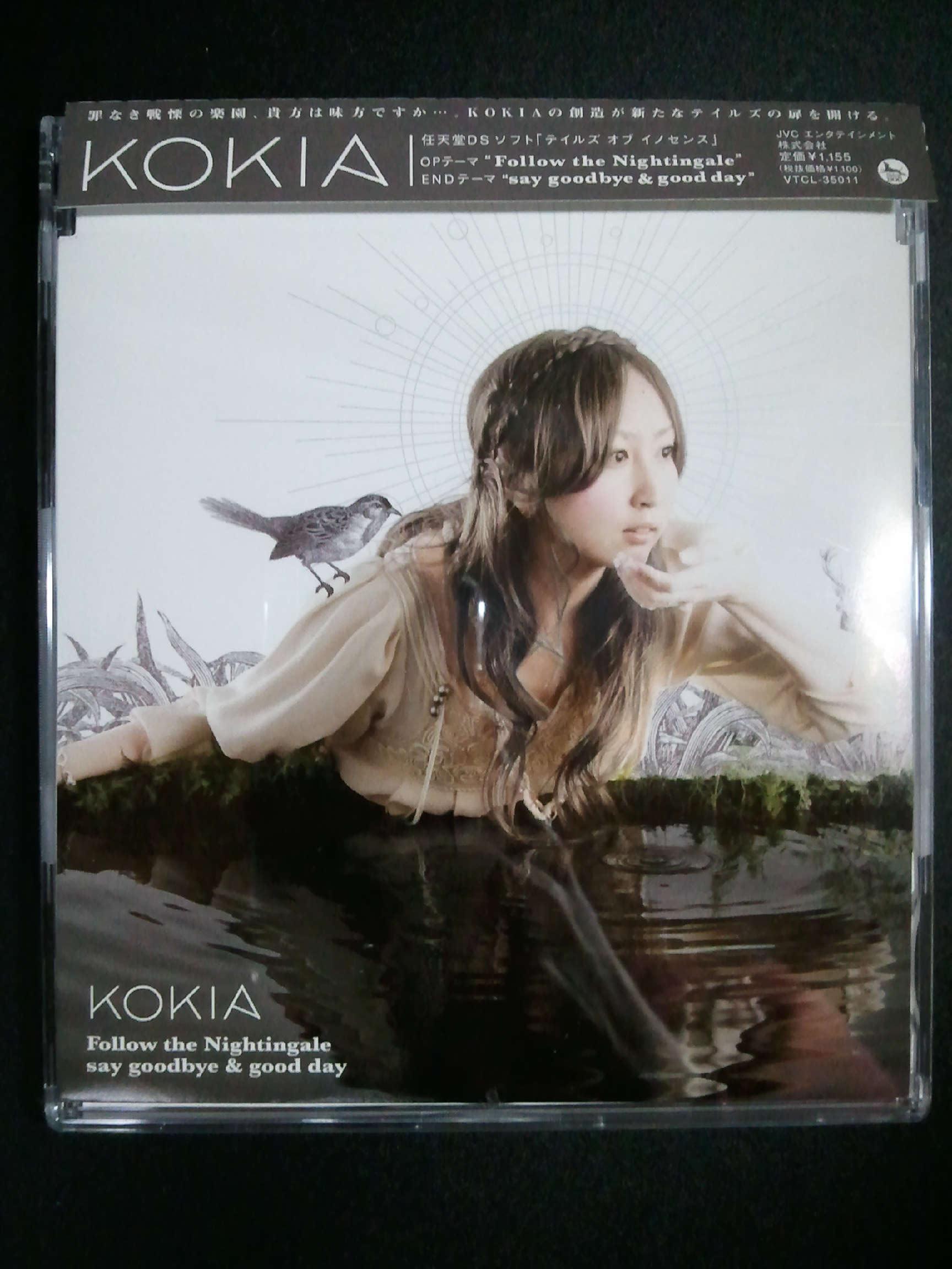 KOKIA Follow the Nightingale