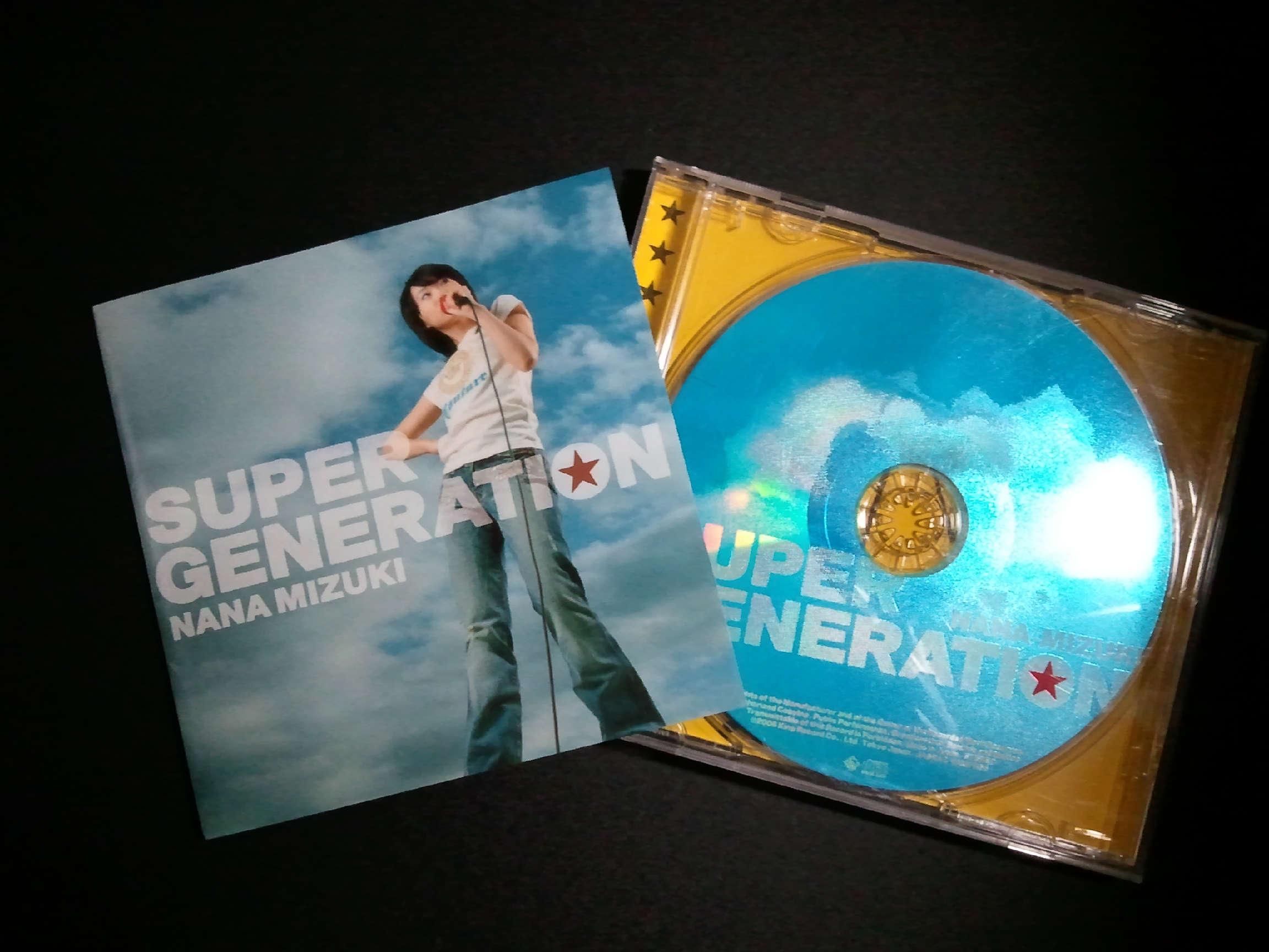 水樹奈々 Super Generation