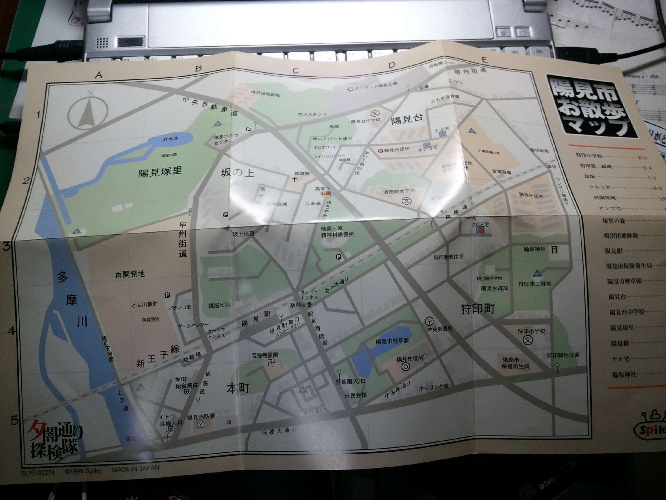 夕闇通り探検隊マップ