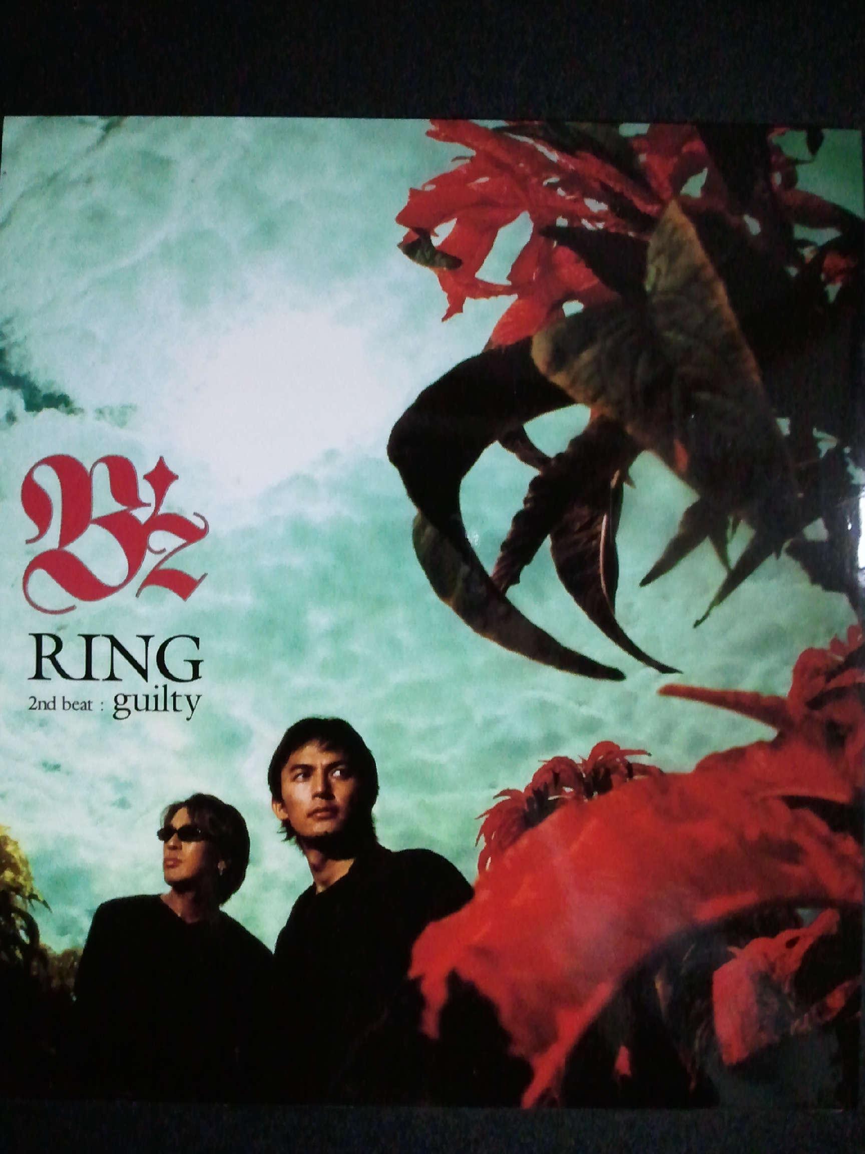 B'z Ring