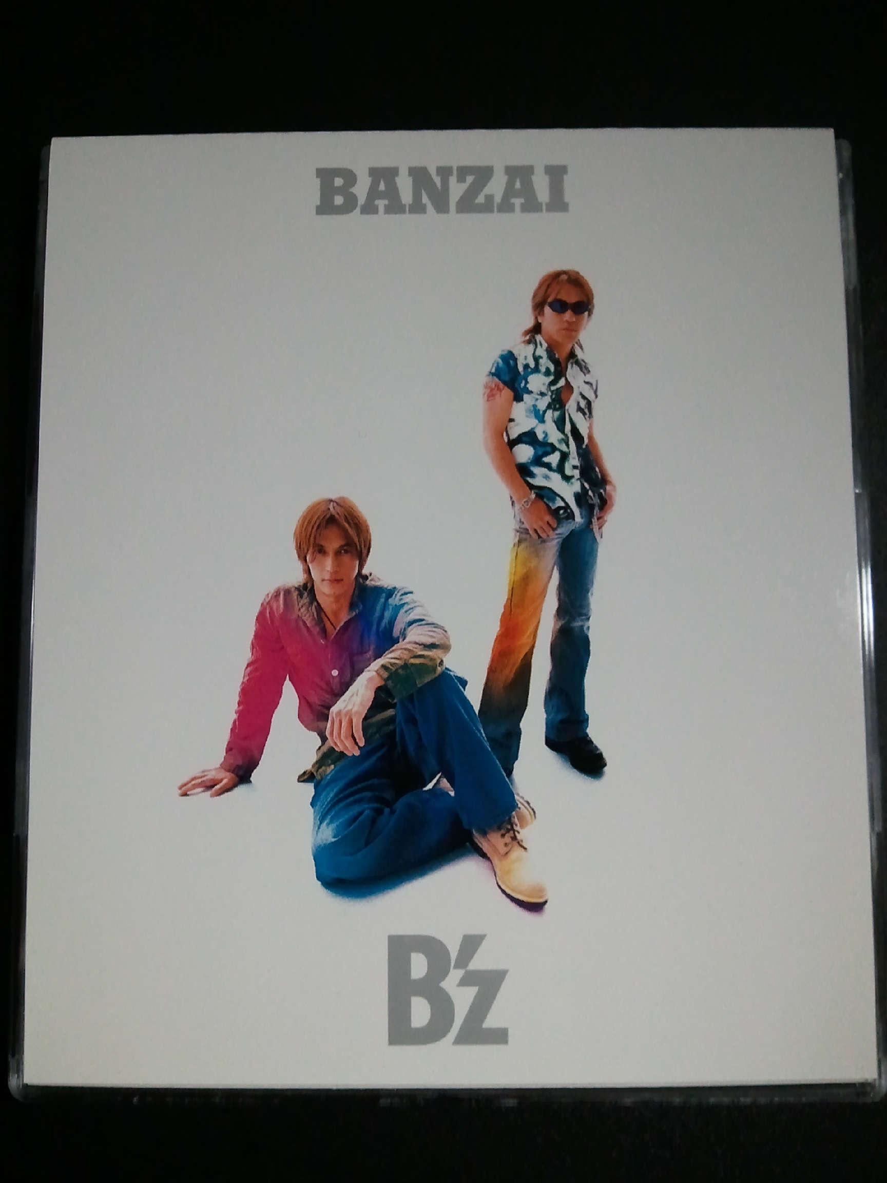 B'z BANZAI