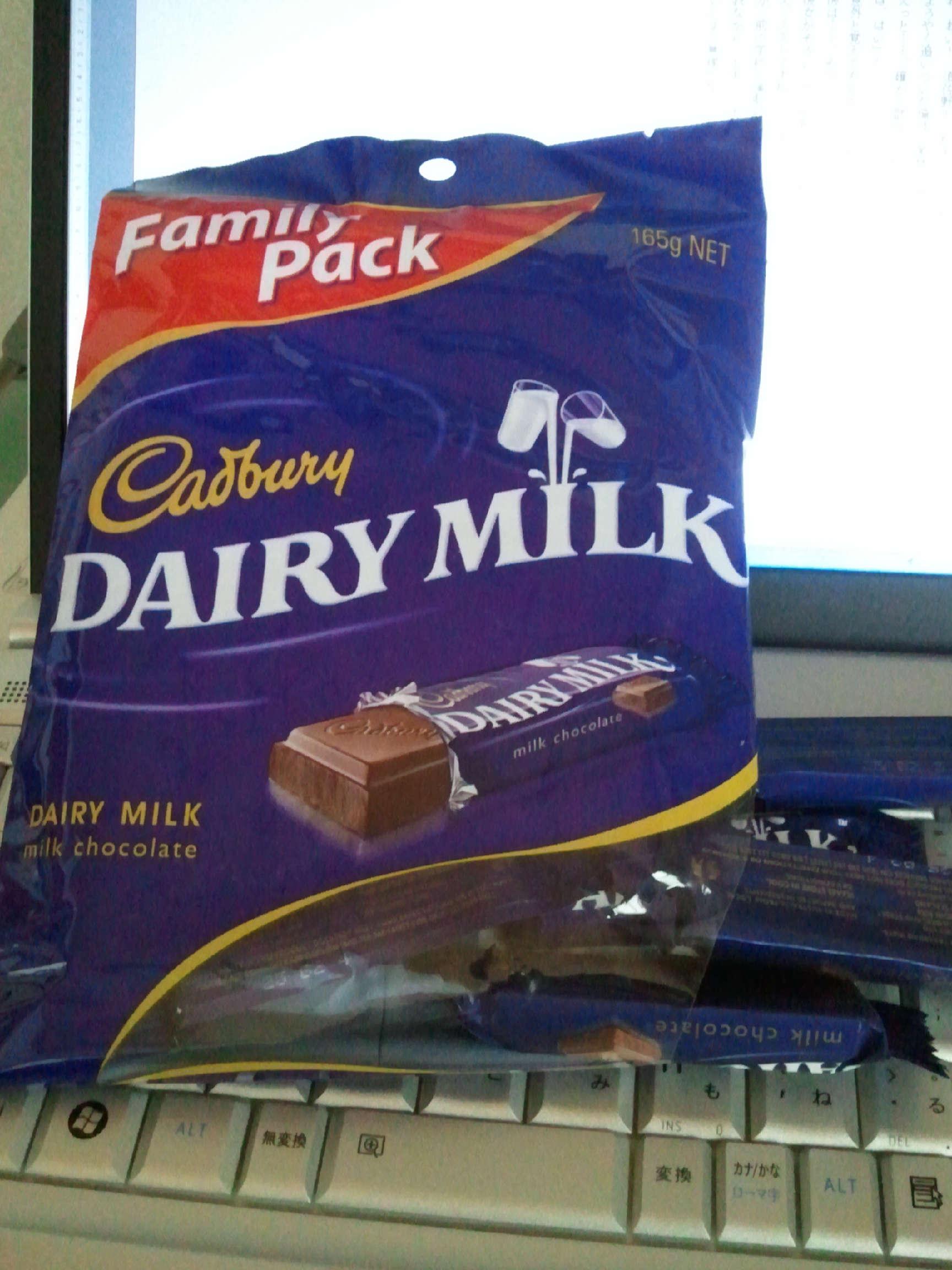 キャズベリーのデイリーミルク