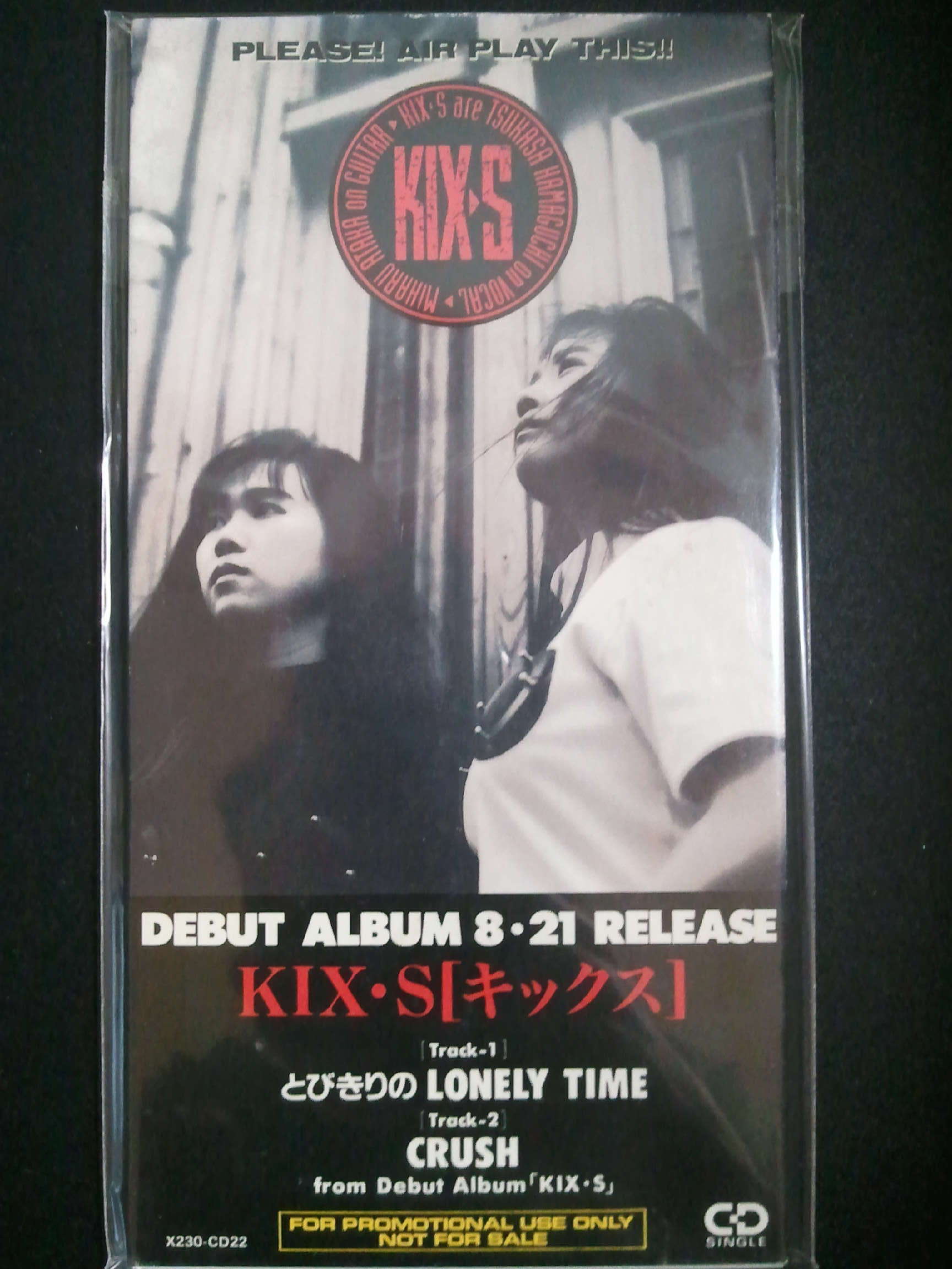 Kix・s とびきりのLonely Time - Crush 非売品