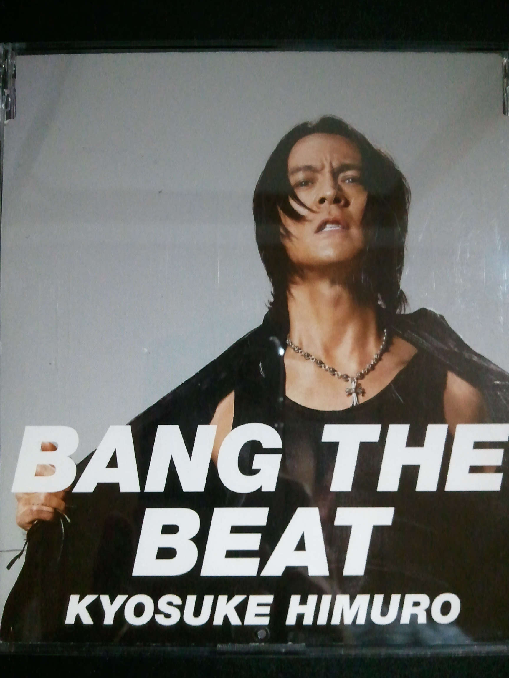 氷室京介 bang the beat